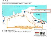 nexcopress-map.jpg