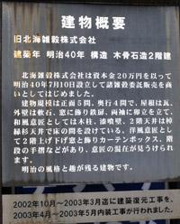 rekiken85-2.jpg