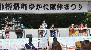 yukatafurin3.jpg