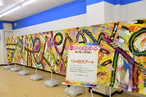 miyakoichi2.jpg