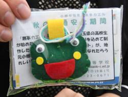 ohyokotuanzen3.jpg