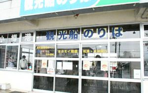syakosenbei1.jpg