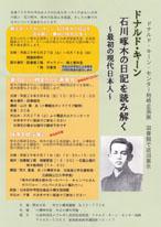 0527-0604book.jpg