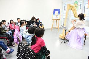 otarupost-harp.jpg