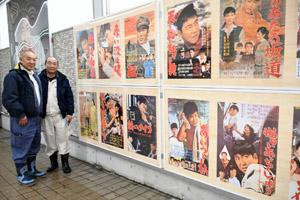 yujiroposter1.jpg