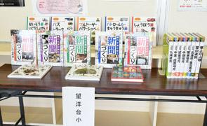 hyakubook2.jpg