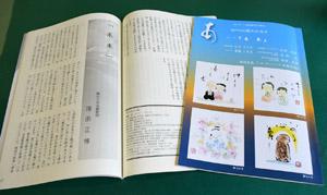 bokyokai2.jpg