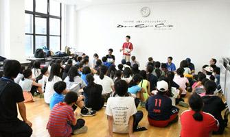 Englishcamp1.jpg