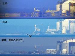 LNGtank.jpg