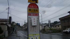 0907jishin2.jpg