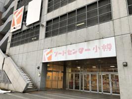 foodcenter1.jpg