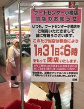 foodcenter2.jpg
