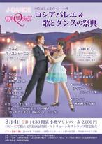 0304j-dance.jpg