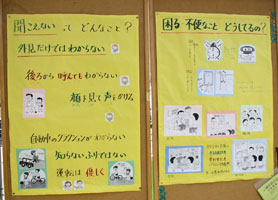 syuwakyoushitsu3.jpg