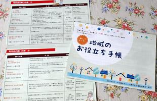 oyakudachi.jpg