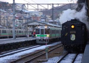 snow20101128-otarust.JPG