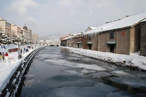 unga-winter.JPG