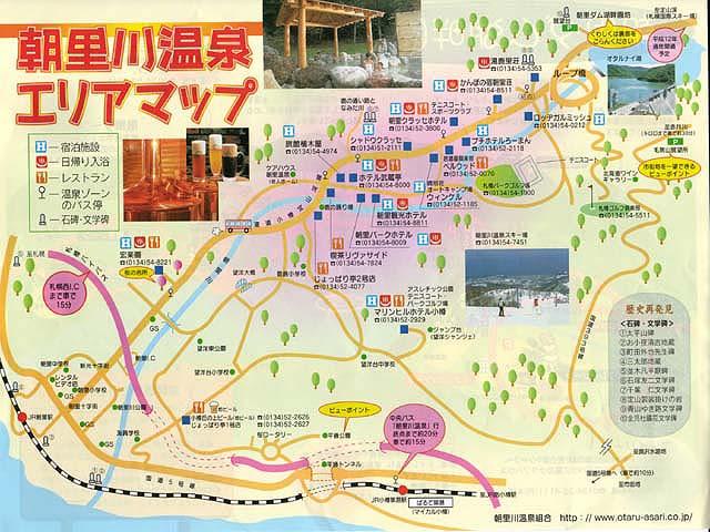 朝里川温泉エリアマップ