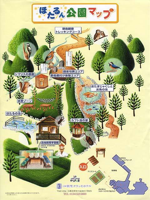 ほたるん公園マップ