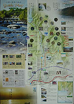 朝里川温泉マップ