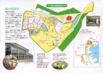 手宮緑化植物園マップ