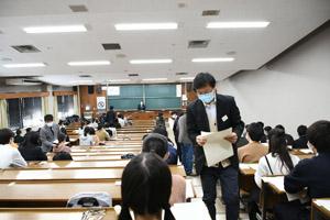 小樽 商科 大学 入試